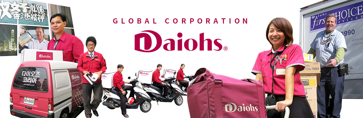 GLOBAL CORPORATION Daiohs