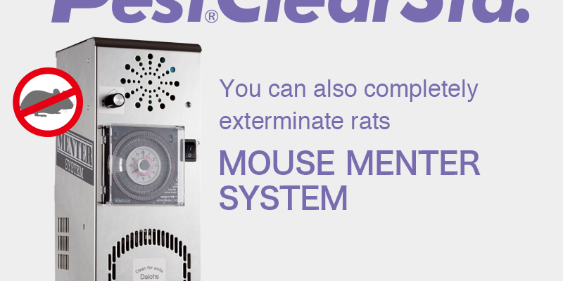 MOUSE MENTER SYSTEM PestClearSta.You can also completely exterminate rats